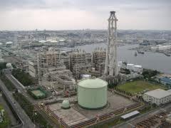 Nhật Bản hỗ trợ 11,5 tỷ USD cho Tepco ảnh 1