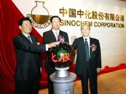 """Trung Quốc chuẩn bị đón vụ IPO """"khủng"""" ảnh 1"""