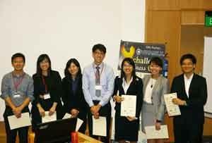 Cuộc thi quốc tế Thách thức trẻ 2012 về đích ảnh 1