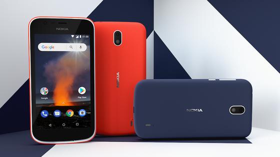 Nokia 1 chưa đến 1,9 triệu đồng ảnh 1