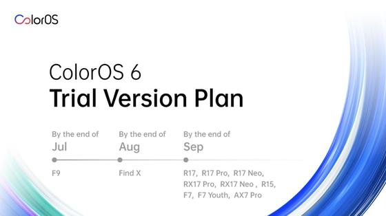 OPPO cập nhật bản thử nghiệm ColorOS 6 cho F9 ảnh 6