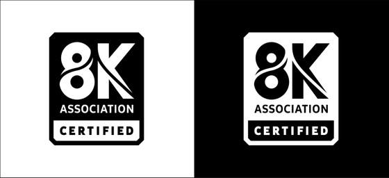 Samsung hợp tác cùng Hiệp hội 8K ra mắt chương trình chứng nhận chuẩn 8K ảnh 1