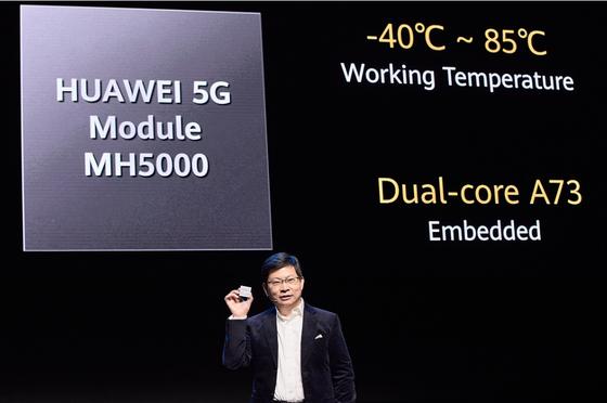 Huawei công bố loạt sản phẩm 5G mới  ảnh 2