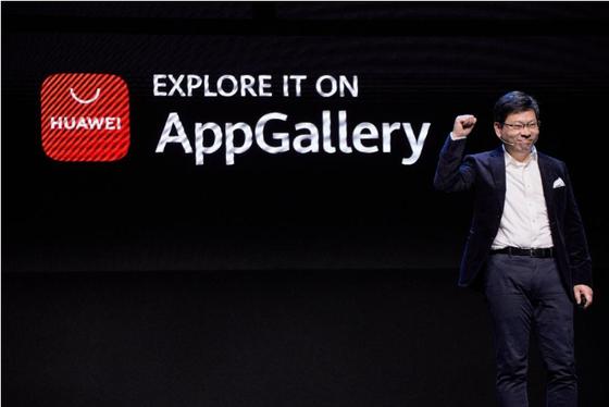 Huawei công bố loạt sản phẩm 5G mới  ảnh 4