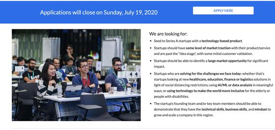 Google 'mở cửa' đào tạo trực tuyến cho Startup  ảnh 1