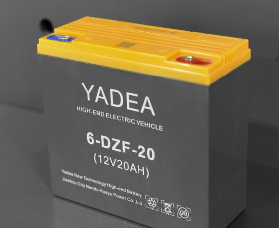 YADEA: Ắc quy Graphene có mức giá từ 3,85 triệu đồng ảnh 1