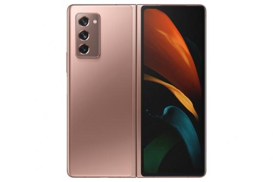 Samsung tung ra thị trường Galaxy Z Fold2 ảnh 2