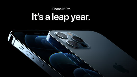 iPhone 12 chính hãng bất ngờ bán tại Việt Nam... sớm 2 tuần ảnh 1