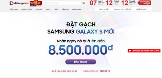 Samsung ra mắt Galaxy S mới sớm hơn ảnh 1