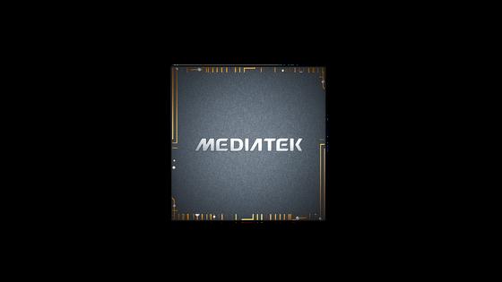 Chipset MediaTek Wi-Fi 6 được sử dụng cho máy tính xách tay chơi game mới của ASUS ảnh 1