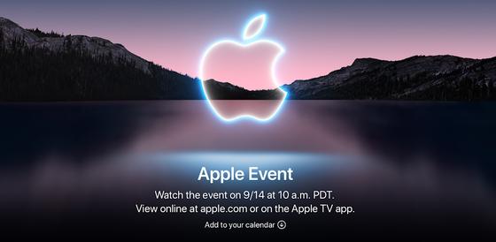 Apple xác nhận iPhone 13 ra mắt ngày 14-9 ảnh 1