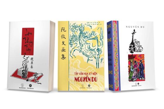 Nhiều hoạt động kỷ niệm 200 năm ngày mất Đại thi hào Nguyễn Du    ảnh 1