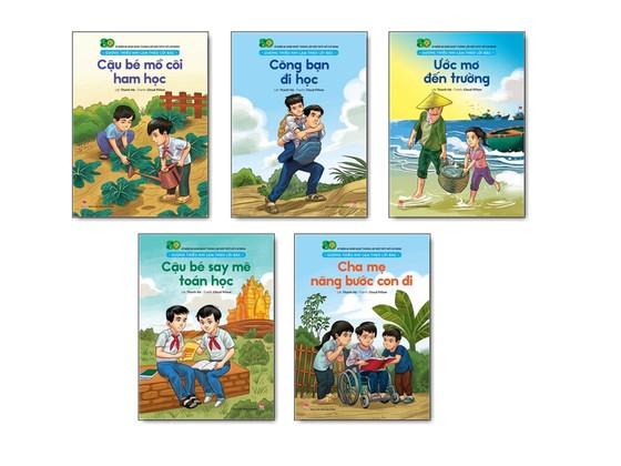 Bộ sưu tập ấn phẩm kỷ niệm 80 năm ngày thành lập Đội TNTP Hồ Chí Minh  ảnh 1