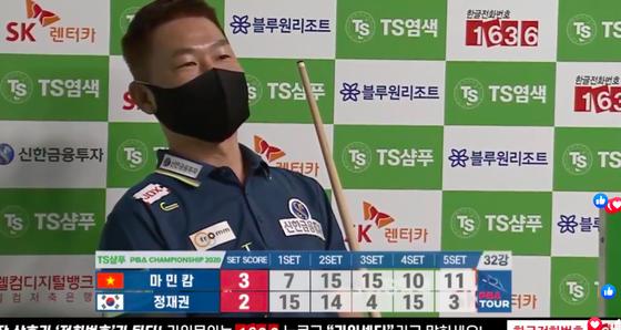 """Mã Minh Cẩm """"nghẹt thở"""" lọt vào 16 cơ thủ hàng đầu giải Billiards TS Shampoo PBA Championship ảnh 3"""