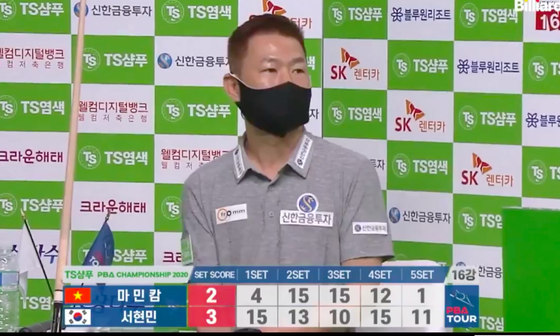 Mã Minh Cẩm hết cơ hội kiếm tiền tỷ ở giải Billiards PBA Championship ảnh 1