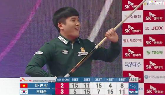 """Mã Minh Cẩm phải đấu """"sinh tử"""" với Sam Il Seo tranh vé vào vòng knock out giải Billiards PBA tiền thưởng 8 tỷ đồng ảnh 2"""