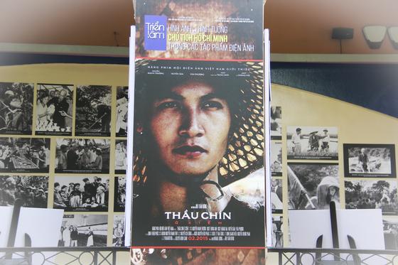 Triển lãm ''Hình ảnh và hình tượng Chủ tịch Hồ Chí Minh trong các tác phẩm điện ảnh'' ảnh 6