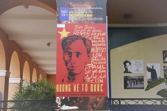 Triển lãm ''Hình ảnh và hình tượng Chủ tịch Hồ Chí Minh trong các tác phẩm điện ảnh'' ảnh 7