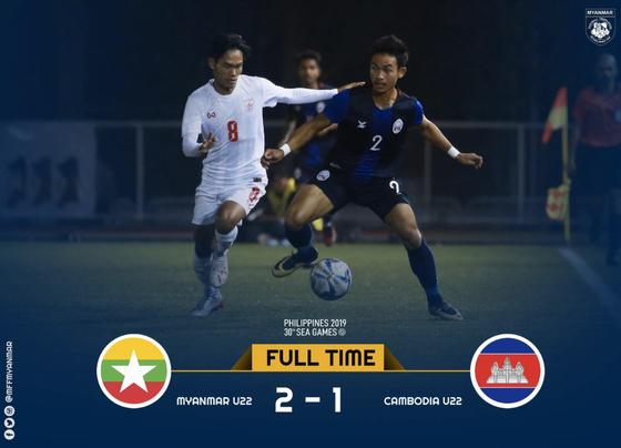 Thắng Campuchia 2-1, Myanmar chờ đối thủ ở vòng bán kết ảnh 1