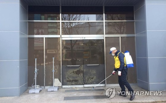 Hàn Quốc ghi nhận ca tử vong thứ tám, 833 người nhiễm Covid-19 ảnh 1