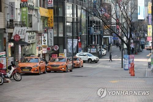Số người nhiễm Covid-19 tại Hàn Quốc lên đến 3.150, 17 người tử vong ảnh 1