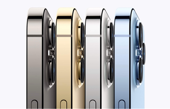Apple chính thức ra Phone 13 series và hàng loạt sản phẩm khác ảnh 3
