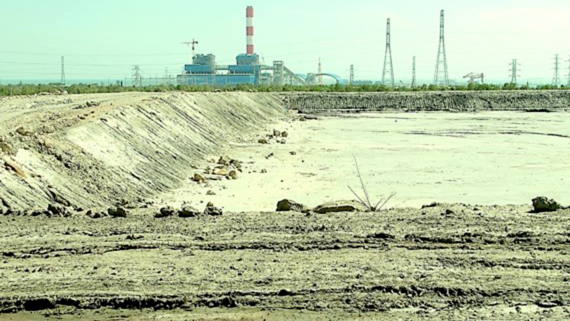 A land for mining is destroyed (Photo: SGGP)