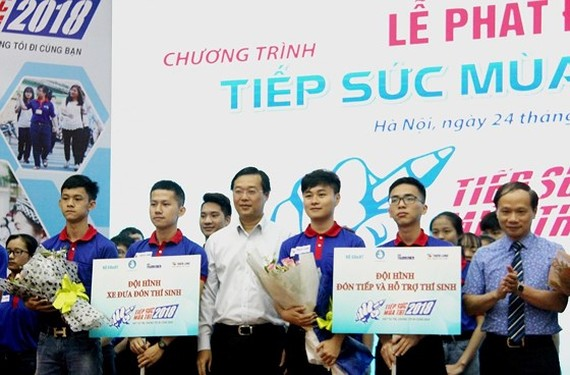 At the launching ceremony (photo: SGGP)