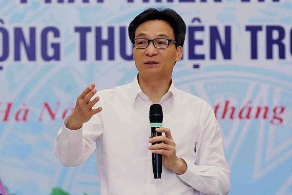 Vietnam to enhance digitalization of library