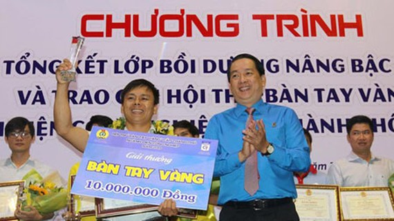 Contest on industrial electricity held in HCMC