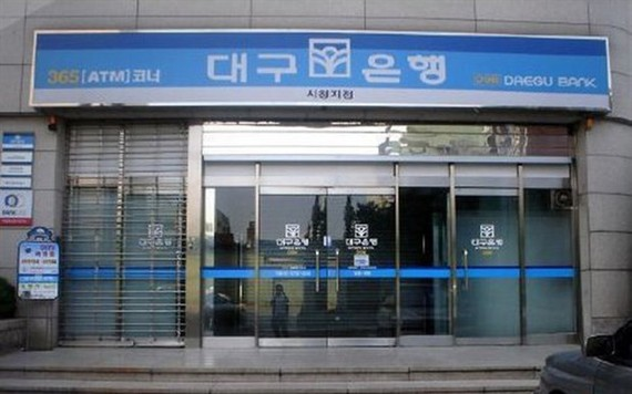 The presence of Daegu Bank in HCM City is welcome as a large number of Korean businesses invest in the southern metropolis. (Photo: dgb.co.kr)