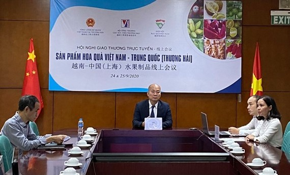 Vietnamese officials at the online business matching event on September 24 (Photo: VNA)
