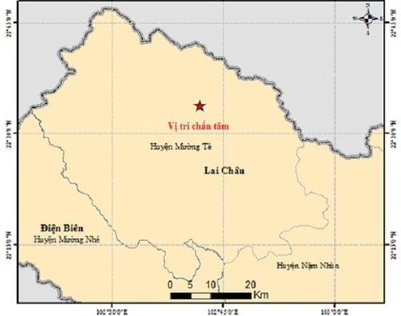 Earthquake occurs in Lai Chau Province this morning