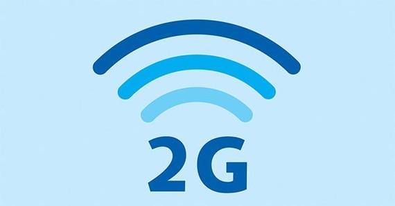 Tắt sóng 2G, cần lộ trình