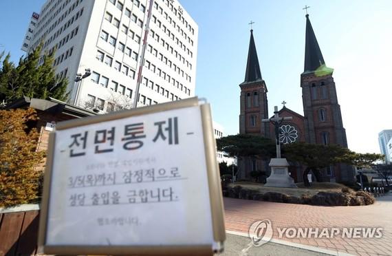 Một nhà thờ công giáo nằm ở Daegu, cách Seoul khoảng 300 km về phía Nam, đã đóng cửa vào ngày 23-2-2020 để ngăn chặn sự lây lan của chủng mới virus Corona mới trong thành phố. Ảnh: YONHAP