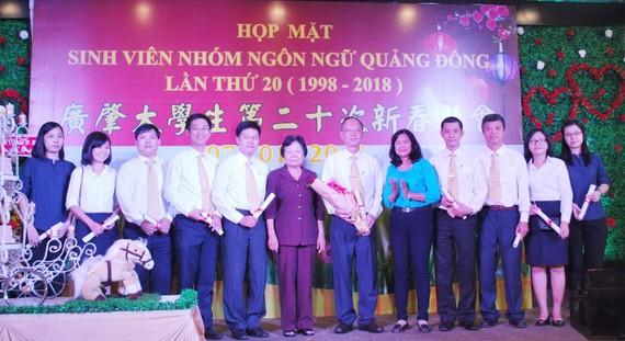 穗城會館勵學會增加新年輕成員繼續發揮力量造福鄉梓。