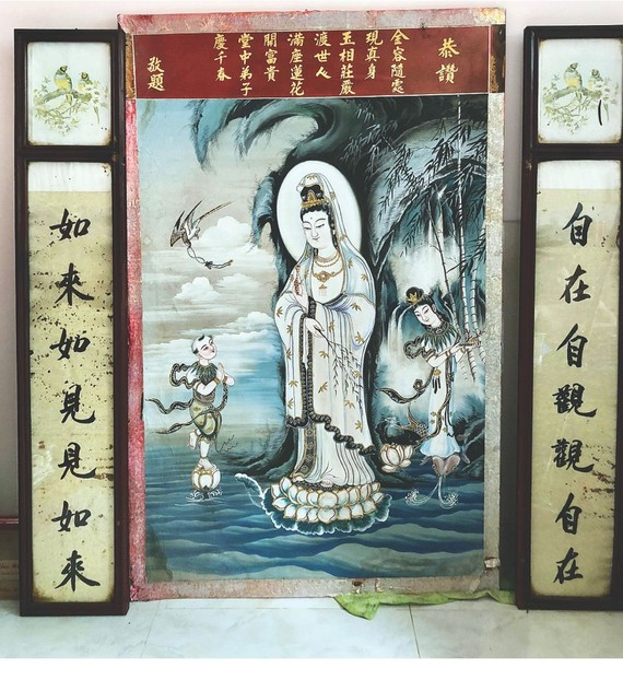 逾半世紀的絹畫觀音書法像。