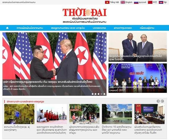 《時代電子報》老撾和高棉文版啟動。(圖源:網站截圖)