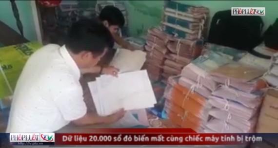 存放上萬土地證書電腦被盜。(圖源:法律報視頻截圖)