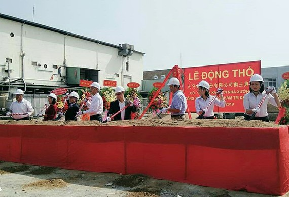 大發公司擴建廠房動工儀式。