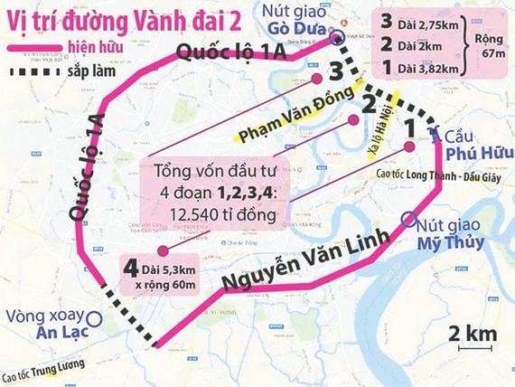 未來將銜接的環市2路略圖。