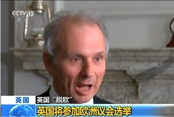 英國內閣辦公廳大臣李登頓(David Lidington)稱英國將參加歐洲議會選舉。(圖源:CCTV視頻截圖)