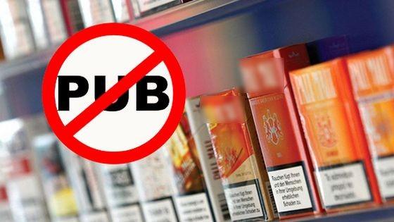 世衛敦促在國際會展中禁止煙草廣告。(示意圖源:互聯網)