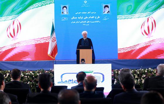 伊朗總統魯哈尼講話。(圖源:新華社)