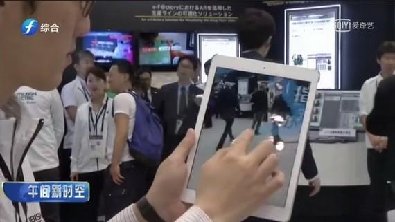 2019年日本高新技術博覽會一瞥。(圖源:視頻截圖)