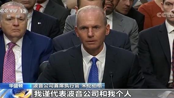 美國波音公司首席執行官丹尼斯‧米倫伯格當地時間29日就波音737MAX飛機失事事件在美國國會參議院作證。(圖源:CCTV視頻截圖)