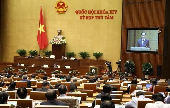 第十四屆國會第八次會議場景。(圖源:越通社)