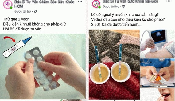社交網上的人工流產服務廣告。