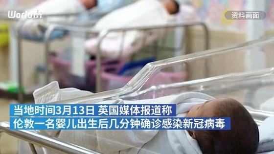 英國倫敦一名嬰兒在出生幾分鐘之後被確診感染新冠病毒,成為全世界最小的感染者。(圖源:視頻截圖)