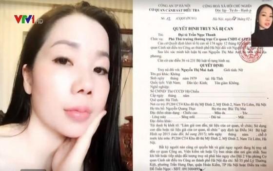 河內市公安廳對潛逃嫌犯阮氏梅英發佈通緝令。(圖源:VTV視頻截圖)